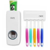 奥莱特全自动挤牙膏器 牙膏挤压器 牙刷架套装