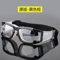 防爆镜片防雾打专业篮球眼镜男装备 运动眼镜足球护目镜可配近视