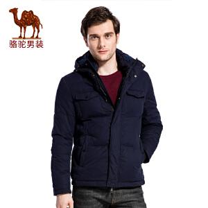 骆驼男装 秋季新款纯色加厚保暖连帽羽绒服外套男