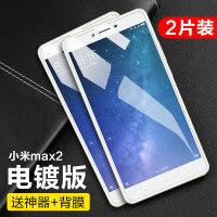 钢化膜 小米Max3钢化膜小米max2抗蓝光max高清防爆防指纹mi手机玻璃贴膜6.4寸