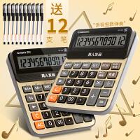 卡西�W�Z音�算器GY-120多功能音�房��奏�算�C�算器大按�I真人�l音大��算�C大屏幕������k公�S�