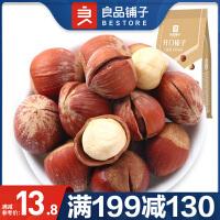 良品铺子 琥珀桃仁170g*1袋休闲零食坚果核桃仁食品