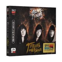 tfboys专辑cd光盘 四周年演唱会歌曲精选 正版汽车音乐cd无损碟片