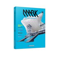 MARK国际*建筑设计中文版No.1