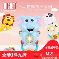 宝宝安抚玩具婴幼儿童玩具手摇铃牙胶0-3-6-12个月