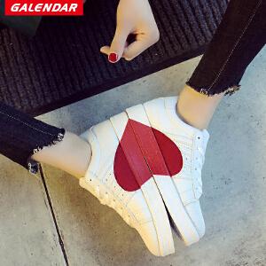 【限时抢购】Galendar情侣爱心板鞋2018新款男女贝壳头平底休闲板鞋明星同款小白鞋SLM998