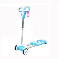 四轮可升降儿童四轮蛙式车 可折叠双脚踏板车 双刹