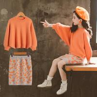 女童套装秋冬款小女孩毛衣洋气时髦两件套宽松短裙