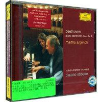 新华书店正版 00289 477 5026 BEETHOVEN:PIANO贝多芬第二、三钢琴协奏曲CD