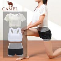 camel春夏款健身瑜伽服罩衫三件套装运动跑步瑜珈服女