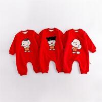 连身衣婴儿秋冬加绒新年红包拿来儿童恭喜发财纯棉连体男女宝哈衣