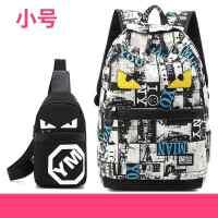 双肩包帆布男潮流书包个性帆布涂鸦双肩背包初中街头简约学生韩版水桶潮流大容量