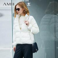 Amii[极简主义]轻薄便携 90绒短款轻薄型羽绒服 冬2017新修身外套