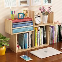 书架 创意学生简易简约桌上置物架简约现代宿舍小书柜儿童办公桌面小书柜多功能收纳柜