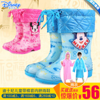 迪士尼儿童雨靴中筒四季雨鞋加绒内胆保暖棉套可拆卸MP51001-MP51006
