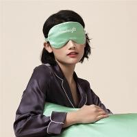 真丝眼罩桑蚕丝面料遮光透气护眼丝绸刺绣午休睡眠眼罩SN0683