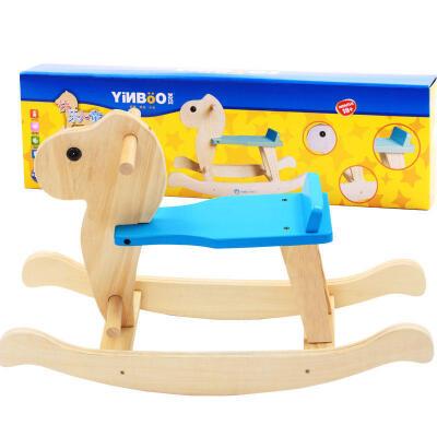 【领券立减50元】米米智玩 宝宝彩色摇马小木马实木 婴儿木马摇椅摇摇马 1岁宝宝儿童玩具活动专属【领券立减50元】 儿童早教益智玩具大促