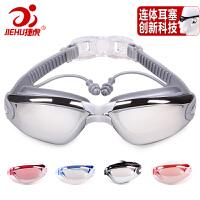 泳镜高清近视防水防雾游泳眼镜 男女大框电镀镜带耳塞游泳镜