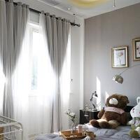 粉色窗帘成品卧室双层布纱一体简约现代遮光公主风带纱儿童房