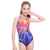 YINGFA英发 儿童连体三角泳衣616 儿童舒适花色泳衣