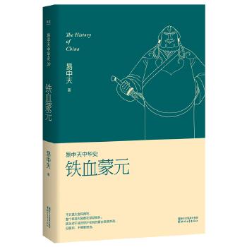 第20卷(pdf+txt+epub+azw3+mobi电子书在线阅读下载)
