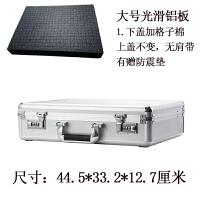 铝合金工具箱防水手提密码箱文件箱保密箱样品箱15.6笔记本电脑箱