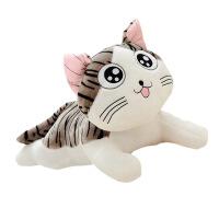 20180713015811466韩国萌起司猫公仔小猫咪萌毛绒玩具生日儿童节礼物抱枕布娃娃玩偶