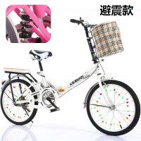 自行车折叠单速学生20寸6寸轻便减震男女式单车学生儿童童车