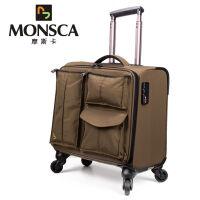 摩斯卡MONSCA 拉杆箱万向轮行李箱旅行箱包TSA海关密码锁防水尼龙布男女登机箱