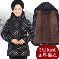 妈妈装冬款棉袄加绒加厚套装衣服中老年人60-70岁80女奶奶装外套