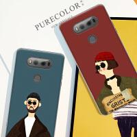 LG V20手机壳lgv20手机套lgv20硬壳保护套防摔日韩情侣款外壳