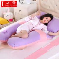 多功能全棉孕妇枕头 护腰侧睡u型枕 喂奶哺乳抱枕孕妇用品