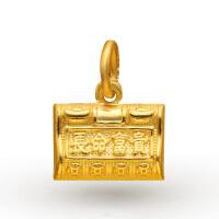 先恩尼黄金 足金 宝宝金锁 黄金锁宝宝满月礼物 小锁 XQZA041714