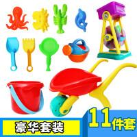 儿童节礼物 男孩益智早教沙滩玩具儿童套装大号宝宝戏水洗澡玩沙挖沙子工具沙漏铲子送水枪