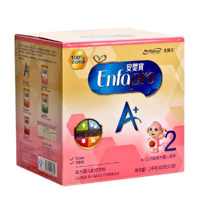 美赞臣 安婴宝A+较大婴儿配方奶粉 2段1200g 单盒 让宝宝喝上健康的奶粉质量保障 营养丰富 妈妈放心的奶粉