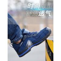 劳保鞋男士轻便工作鞋夏季防砸防刺穿工地鞋安全耐磨老保透气