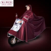 雨衣电动车男女骑行加大加厚防水单双人电瓶摩托车防暴雨雨披