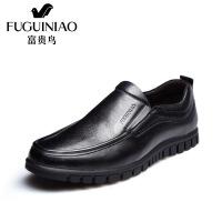 富贵鸟皮鞋男真皮商务休闲鞋子春秋季新款套脚舒适软底休闲皮鞋