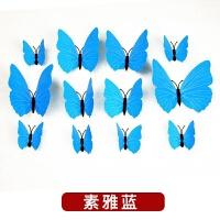 仿真蝴蝶立体墙贴塑料创意装饰客厅卧室窗户可移除磁贴冰箱贴纸 大
