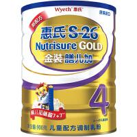 惠氏S-26金装膳儿加4段儿童配方调制乳粉 新加坡进口全营养配方新配方特殊配方 900克(罐装)2020年4月到期
