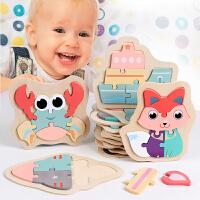 早教木质拼图宝宝儿童益智力开发2-3岁半玩具1婴小男孩女孩幼儿园