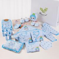 【六一折后价:135】刚出生宝宝礼物婴儿衣服套装初生用品满月新生儿礼盒春秋夏鼠宝宝