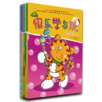 快乐学与玩 基础篇(一套6本)来自比利时的皇冠级少儿益智游戏书。涂色、连线、走迷宫,不一样的思维方式,不一样的训练方法,在游戏中学,在学习中玩儿。和孩子们一起快乐学与玩。