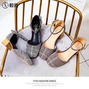 【毅雅】女鞋2018春季新款舒适单鞋女 圆头中跟 时尚一字扣带浅口鞋子  YD8WO2578