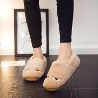眯眯眼棉拖鞋女冬季包跟居家室内保暖防水防滑厚底情侣卡通拖鞋