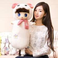礼物 毛绒玩具十二星座抱枕 娃娃公仔空调抱枕靠垫毛毯被子 1.1*1.5