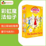 #英国进口 进入独立阅读的*推荐 彩虹魔法仙子章节书系列1 Rainbow Magic - series 1【平装】