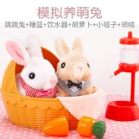 兔子毛绒玩具电动会走的仿真小白兔公仔动物玩偶儿童新年礼物女孩