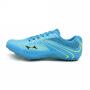HEALTH/海尔斯  H111 学生田径比赛考试钉子鞋 男女通用跑钉鞋 中短跑跑步鞋