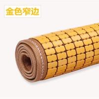 麻将凉席沙发垫夏天沙发凉垫夏季沙发垫竹垫坐垫定做 桔色 窄边【防滑底】